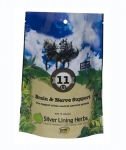 #11E BRAIN & NERVE SUPPORT HORSE SUPPLEMENT 1LB