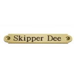 Engraved Name Plate 3/4' x 4 1/4' English Brass Plate