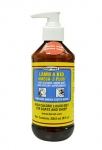 LAMB/KID OMEGA 3 PLUS 8OZ/236ML